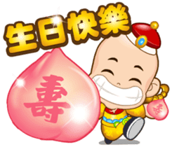 Doll Doll king 2 (Blessing) sticker #4750938