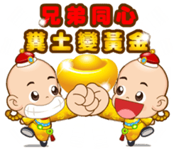 Doll Doll king 2 (Blessing) sticker #4750942