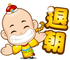 Doll Doll king 2 (Blessing) sticker #4750943