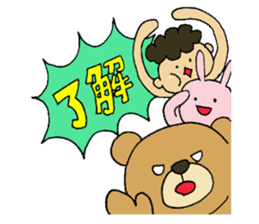 Kumatakun's favorite phrase sticker #4750947