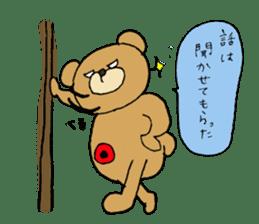 Kumatakun's favorite phrase sticker #4750952