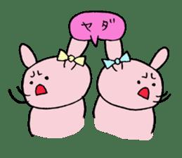 Kumatakun's favorite phrase sticker #4750955