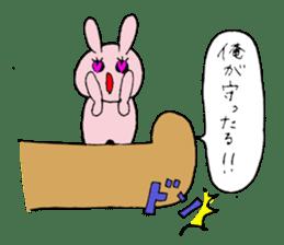 Kumatakun's favorite phrase sticker #4750960