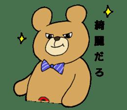 Kumatakun's favorite phrase sticker #4750963