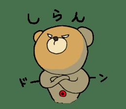 Kumatakun's favorite phrase sticker #4750965