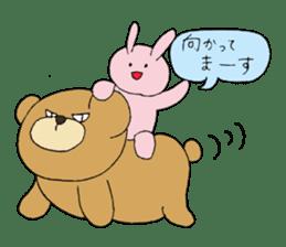Kumatakun's favorite phrase sticker #4750968