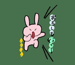 Kumatakun's favorite phrase sticker #4750969