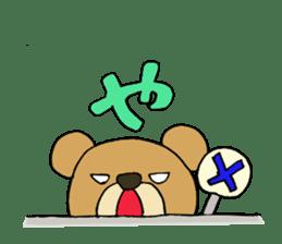 Kumatakun's favorite phrase sticker #4750971