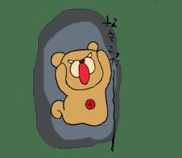 Kumatakun's favorite phrase sticker #4750973