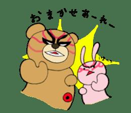 Kumatakun's favorite phrase sticker #4750975