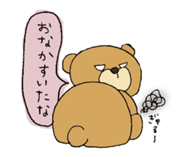 Kumatakun's favorite phrase sticker #4750976