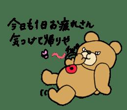 Kumatakun's favorite phrase sticker #4750983