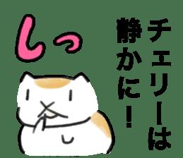 honesty golden hamster sticker #4751624