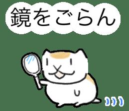 honesty golden hamster sticker #4751629