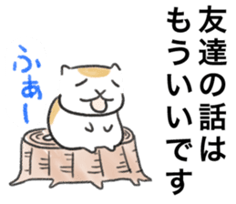 honesty golden hamster sticker #4751630