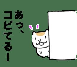 honesty golden hamster sticker #4751631