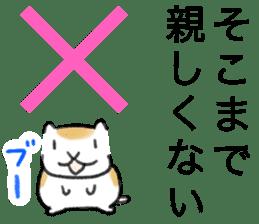 honesty golden hamster sticker #4751632