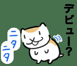 honesty golden hamster sticker #4751633