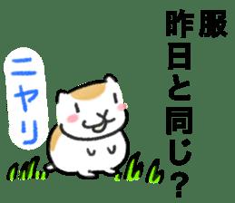 honesty golden hamster sticker #4751635