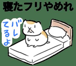 honesty golden hamster sticker #4751638