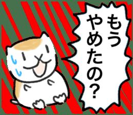 honesty golden hamster sticker #4751639