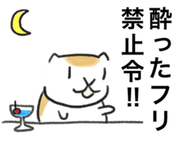 honesty golden hamster sticker #4751640