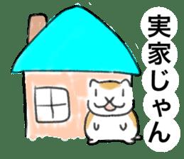 honesty golden hamster sticker #4751641