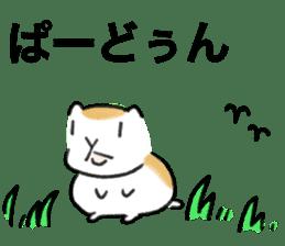 honesty golden hamster sticker #4751642