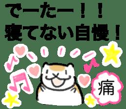 honesty golden hamster sticker #4751646
