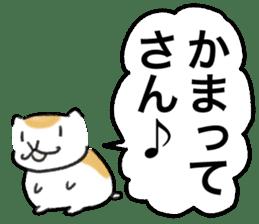 honesty golden hamster sticker #4751649