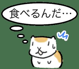 honesty golden hamster sticker #4751651