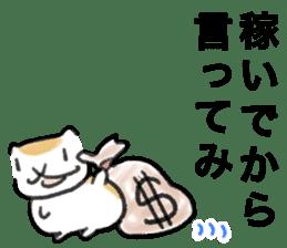 honesty golden hamster sticker #4751655