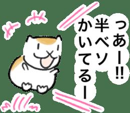 honesty golden hamster sticker #4751656