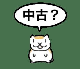 honesty golden hamster sticker #4751658