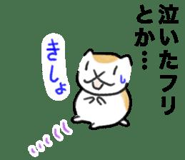 honesty golden hamster sticker #4751661