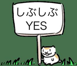 honesty golden hamster sticker #4751662