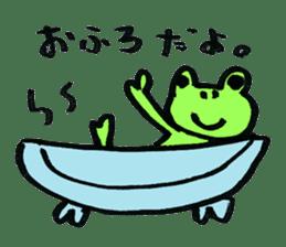 yuruyurukaeru sticker #4751866
