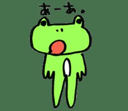 yuruyurukaeru sticker #4751870