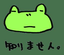 yuruyurukaeru sticker #4751872