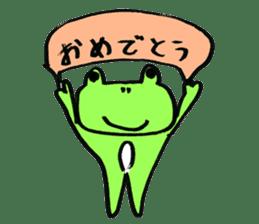 yuruyurukaeru sticker #4751874