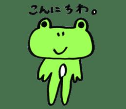 yuruyurukaeru sticker #4751875