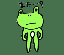 yuruyurukaeru sticker #4751878
