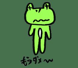 yuruyurukaeru sticker #4751881