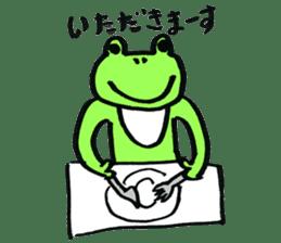 yuruyurukaeru sticker #4751884