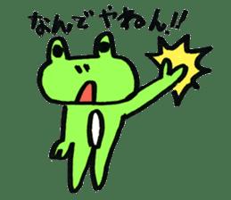 yuruyurukaeru sticker #4751889