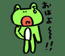 yuruyurukaeru sticker #4751891