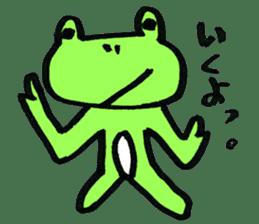 yuruyurukaeru sticker #4751892