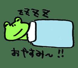 yuruyurukaeru sticker #4751894