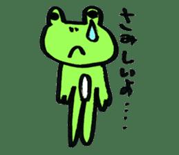yuruyurukaeru sticker #4751895