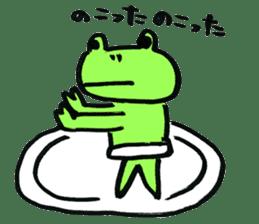 yuruyurukaeru sticker #4751898